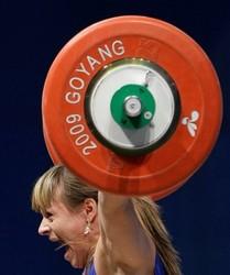 APTOPIX South Korea World Weightlifting